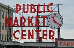 Mercado público Foto de archivo