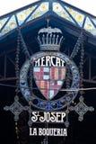 Mercado Rambla Barcelona de San José Fotografía de archivo libre de regalías