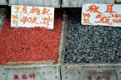 Mercado típico da especiaria Fotos de Stock Royalty Free