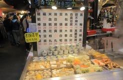 Mercado taiwanés Taipei Taiwán de la noche de Raohe de la comida imagen de archivo libre de regalías
