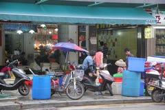 Mercado vegetal de Shekou em SHENZHEN Imagens de Stock Royalty Free