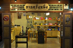 Mercado velho tailandês Foto de Stock
