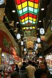 Mercados de Nishiki Fotografía de archivo