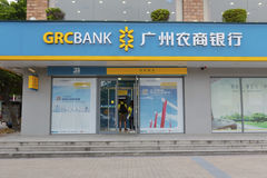 Mercados del negocio del banco comercial rural de Guangzhou Fotografía de archivo libre de regalías