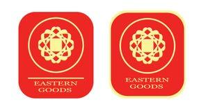 - Mercancías - rojo del este - 5 Imagen de archivo