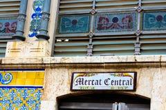 Mercat centrala podpisuje wewnątrz Hiszpania fotografia stock