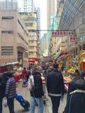 Mercato bagnato del cinese tradizionale Fotografia Stock