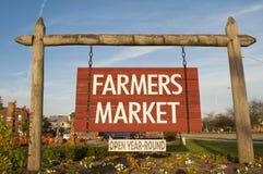 Mercato degli agricoltori Immagine Stock
