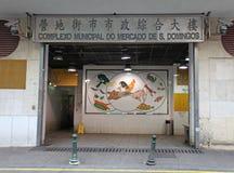 Mercato dell'alimento a Macao Immagini Stock