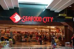 Mercato della città dei frutti di mare nel centro commerciale Fotografia Stock