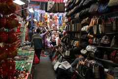 Mercato delle signore - un mercato di strada in Hong Kong Fotografia Stock Libera da Diritti