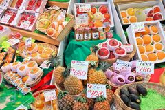Mercato di frutta del Giappone Fotografie Stock Libere da Diritti