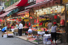 Mercato di frutta di Hong Kong Fotografie Stock