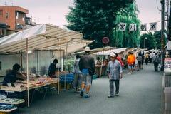 Mercato di giorno del Giappone fotografia stock libera da diritti
