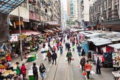Mercato di Hong Kong Fotografia Stock Libera da Diritti