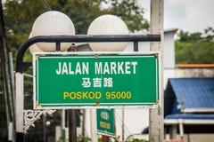 Mercato di Jln Immagine Stock
