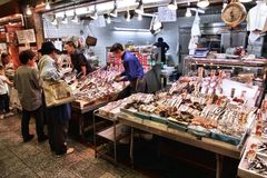 Mercato di Kyoto Nishiki Immagine Stock