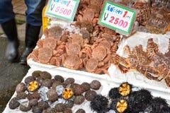 Mercato di mattina di Hakodate, Hokkaido, Giappone Immagine Stock Libera da Diritti