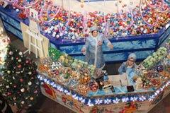 Mercato di Natale della GOMMA. Mosca, Russia Fotografia Stock Libera da Diritti