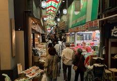 Mercato di Nishiki a Kyoto fotografia stock libera da diritti