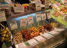 Mercato di Nishiki a Kyoto immagini stock libere da diritti