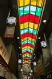 Mercato di Nishiki a Kyoto immagine stock libera da diritti