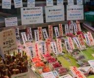 Mercato di Nishiki a Kyoto fotografie stock libere da diritti