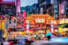 Mercato di notte della via di Raohe, Taipei - Taiwan Immagini Stock Libere da Diritti
