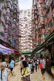 Mercato di strada ammucchiato nella baia della cava, Hong Kong Immagini Stock