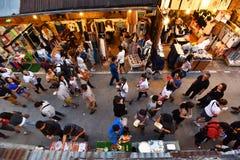 Mercato di strada di camminata Chiang Khan Loei Thailand Fotografia Stock