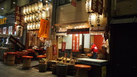 Mercato di strada giapponese Immagini Stock Libere da Diritti