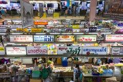 Mercato di Warorort, Chiang Mai, Tailandia Immagine Stock Libera da Diritti