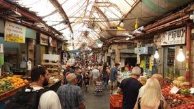 Mercato Gerusalemme di Mahane Yehuda Immagine Stock Libera da Diritti