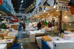 Mercato ittico di Tsukiji Fotografia Stock