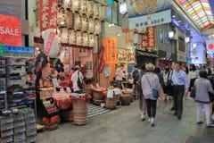 Mercato Kyoto Giappone di Nishiki Fotografia Stock