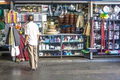 Mercato municipale Fotografia Stock Libera da Diritti
