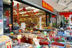 Mercato orientale dell'alimento a Vancouver, Canada Fotografie Stock Libere da Diritti