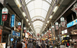 Mercato a Osaka Fotografia Stock Libera da Diritti