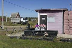 Mercato rurale del cimitero Immagini Stock Libere da Diritti