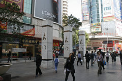 Mercato Shenzhen di Dongmen Fotografia Stock