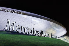 Mercedes-Benz Arena at night, Shanghai, China royalty free stock image