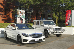 Mercedes- Benz cars at National Tennis Center during US Open 2014 Stock Photo