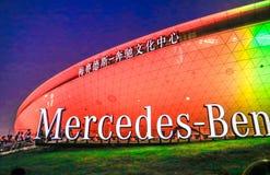 Mercedes - Benz Cultural Center royaltyfri bild
