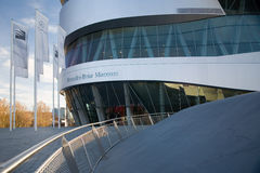 Mercedes benz museum from stuttgart Royalty Free Stock Image