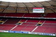 MERCEDES-BENZarena, Stuttgart stockfoto