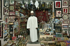 Merchant in Muscat, Oman Stock Photos
