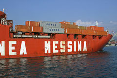 Merchant ship Messina. Merchant shipping line Messina that 22 October 2009 by somali pirates were attacked while they were in navigation from Gibuti to Mombasa stock photos