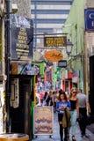 Merchants arch. Dublin, Ireland. August 18, 2015. Merchants Arch pedestrian walkway near the Ha'penny bridge Royalty Free Stock Image