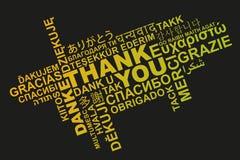 merci en nuage différent de mot de langues illustration libre de droits
