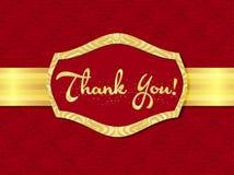 Merci sur l'affiche de texture de velours Photo stock